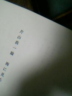 20061219021129