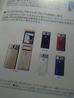 20070114220454