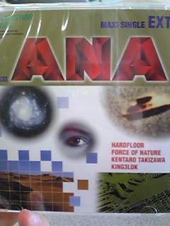 20070124213457