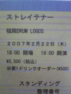 20070128194304