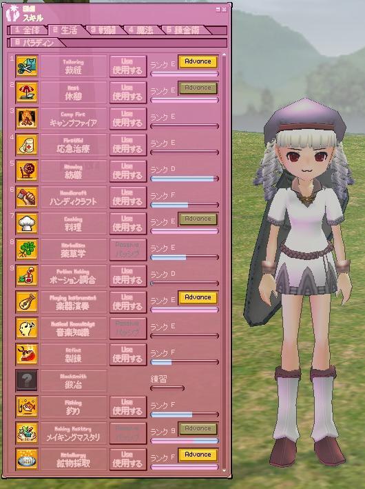 mabinogi_2009_06_08_001.jpg