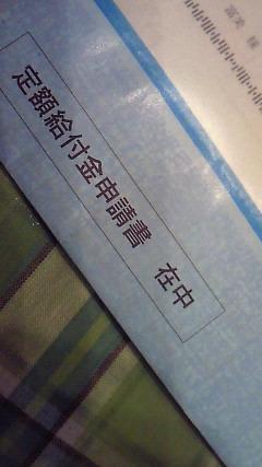 200904201843000.jpg
