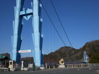 竜神吊り橋