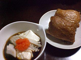 アツアツ豆腐&おいなりさん