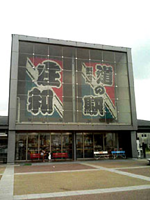 DCF_0194mitinoeki-showa.jpg