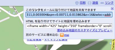 Google_Map_link1