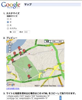 Google_Map_link2