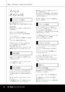 ダージュオブケルベロスまとめ本2