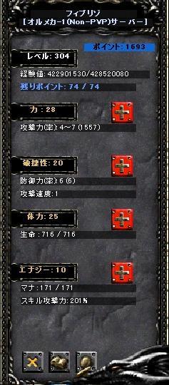 20060218135012.jpg