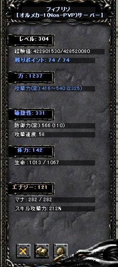 20060218135045.jpg
