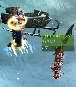 20060218135128.jpg