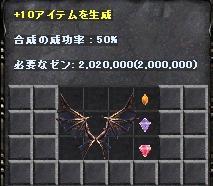 20060218135144.jpg