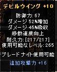 20060218135211.jpg