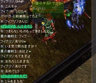 20060218135309.jpg