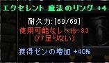 20060220215327.jpg