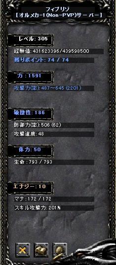 20060220215352.jpg