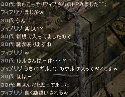 20060313014314.jpg