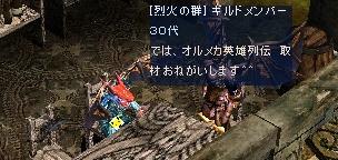 20060313014345.jpg