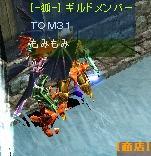 20060313014417.jpg