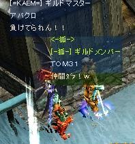 20060313014436.jpg
