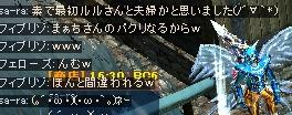 20060402200620.jpg