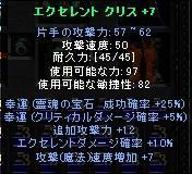 20060402200633.jpg