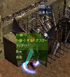 20060407183342.jpg
