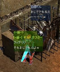 20060407183350.jpg