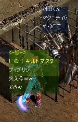 20060407183357.jpg