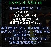 20060410013515.jpg