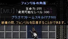 20060410013551.jpg