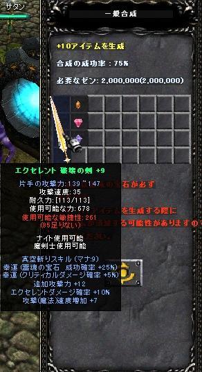 20060410013648.jpg
