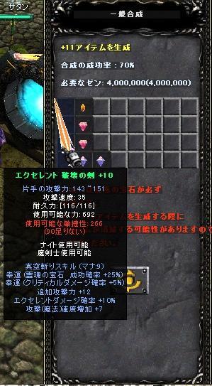 20060410013655.jpg
