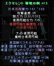 20060410013712.jpg