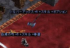 20060505225033.jpg