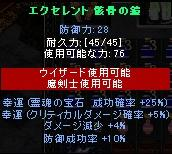 20060505225041.jpg