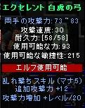 20060505225047.jpg
