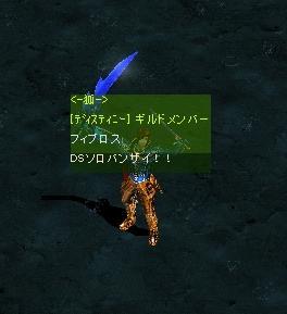 20060708031454.jpg