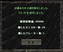 20060711065620.jpg