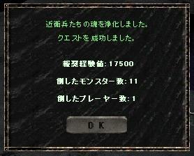 20060711234750.jpg