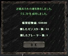 20060712014842.jpg