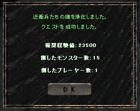 20060712025338.jpg