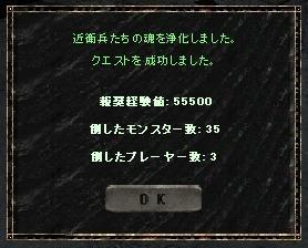 20060712064703.jpg