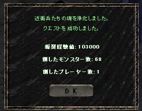 20060712110202.jpg