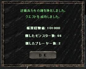 20060713085531.jpg