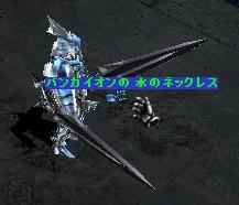 20060714164636.jpg