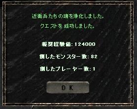 20060715205548.jpg