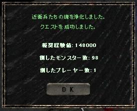 20060715230211.jpg