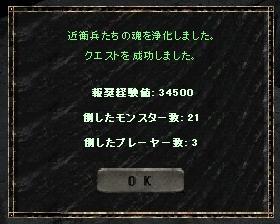 20060715235126.jpg