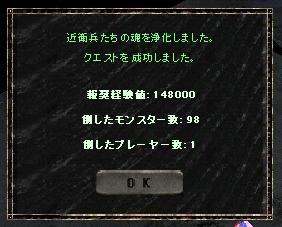 20060716193035.jpg